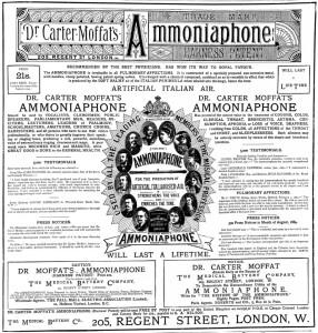 ammoniaphone1-976x1024